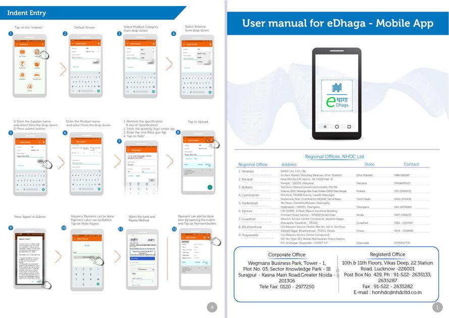 Careteam App For Inpatient Manual Guide
